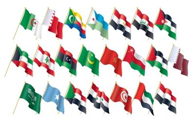 شخصيات عراقية تبارك التسوية السياسية للأزمة الخليجية