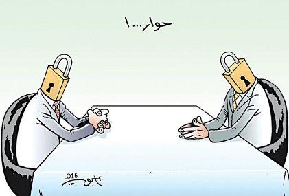حوار الطرشان بين جماعات إيران