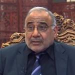 لئلاّ يكرّر عادل عبد المهدي أخطاء السابقين
