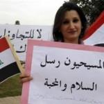 المجتمع العراقي إذ يقاسي الإرهاب والتطرف