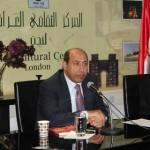 أمسية المركز الثقافي العراقي في 25 تموز 2015