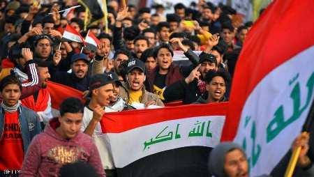 هل العراق دولة أم اقطاعيات متناحرة؟