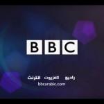 برنامج سبعة أيام من بي بي سي