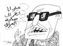اللاهثون وراء المناصب لن يحققوا مصلحة الناخب العراقي