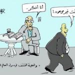 المثقف العربي حسب مواصفات المثقف العالمي