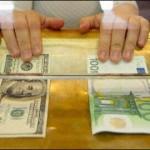 اليورو تهدد هيمنة الدولار العالمية لكنها تنفع الاقتصاد الأمريكي