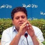 التشيع العراقي والتشيع الإيراني - حيـدر سعيـد