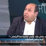 ماذا بعد رفض اياد علاوي منصب رئيس مجلس السياسات العليا؟