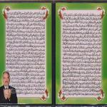 الإنتخابات العراقية وأخلاقيات التنافس