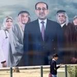 الانتخابات تمنح المالكي تفويضاً للبقاء في السلطة