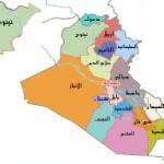 ٢٠١٤… أو عام الضعف العراقي حميد الكفائي