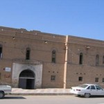 الذكرى الثانية والتسعون لثورة العشرين في العراق