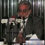 دولة الانسان - محمد عبد الجبار الشبوط